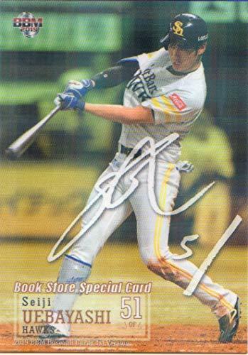 BBM2019 ベースボールカード ファーストバージョン プロモーションカード(Book Store SP) No.BS02 上林誠知