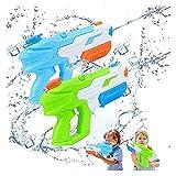 Agua pistola de agua Pistola para niños Pistola de juguete Pasado a mano Juguetes Juguetes para niños Juegos de playa al aire libre Niños Piscina Piscina Piscina Verano Agua Play Toy Regalo para niños