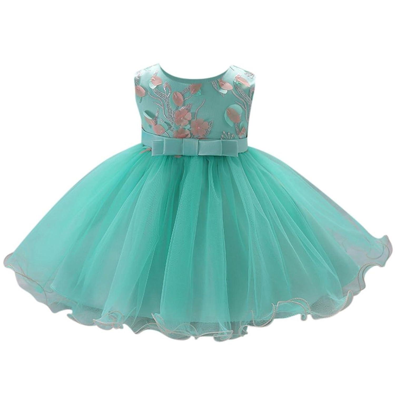 Elevin(TM) Girl Ball Gown SKIRT ガールズ