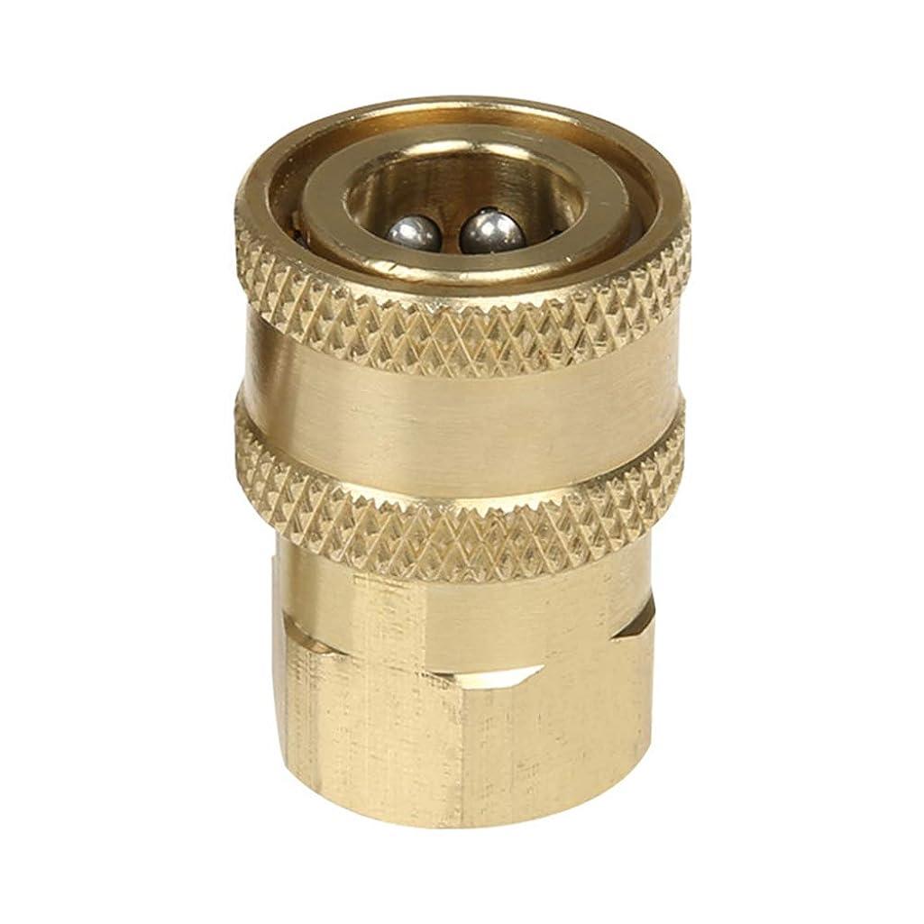 ソーダ水アスレチックハンバーガーGuajave 1ピース/セット真鍮コネクタ1/4クイックジョイント高圧洗浄機アクセサリー
