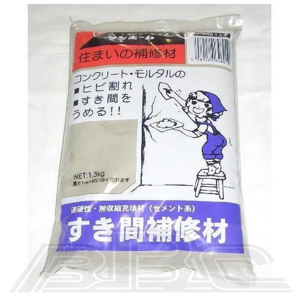 不愉快額野球サンホーム工業 すき間補修材(灰色)  1.3kg