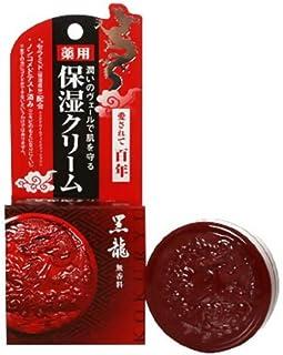 薬用クリーム黒龍 無香料(35g)
