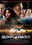 ISSICARHO Cloud Atlas (2012) Movie Wall Art Pretty Poster