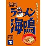 アイランド食品 ご当地シリーズ 箱入福岡ラーメン海鳴 540g