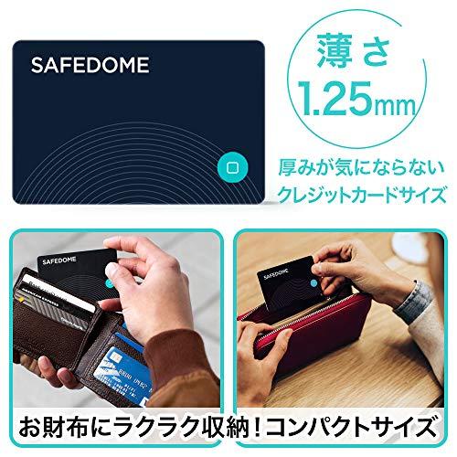 財布の紛失防止タグSAFEDOMEスマホのGPSで紛失場所を記録カード型スマートタグなくす前にアラームでお知らせワイヤレス充電器付属2020年モデル