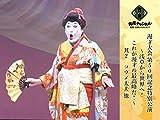 漫才大会 第50回記念特別公演~浅草から世界へ!これが漫才の最高峰だ!~其2 コウメ太夫 他