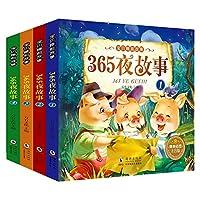 365夜故事全集宝贝睡前故事全8册注音版3-4-5-6-7-8岁带拼音的儿童绘本益智成长启[3-6岁]