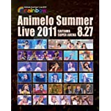 Animelo Summer Live 2011 -rainbow- 8.27 [DVD]
