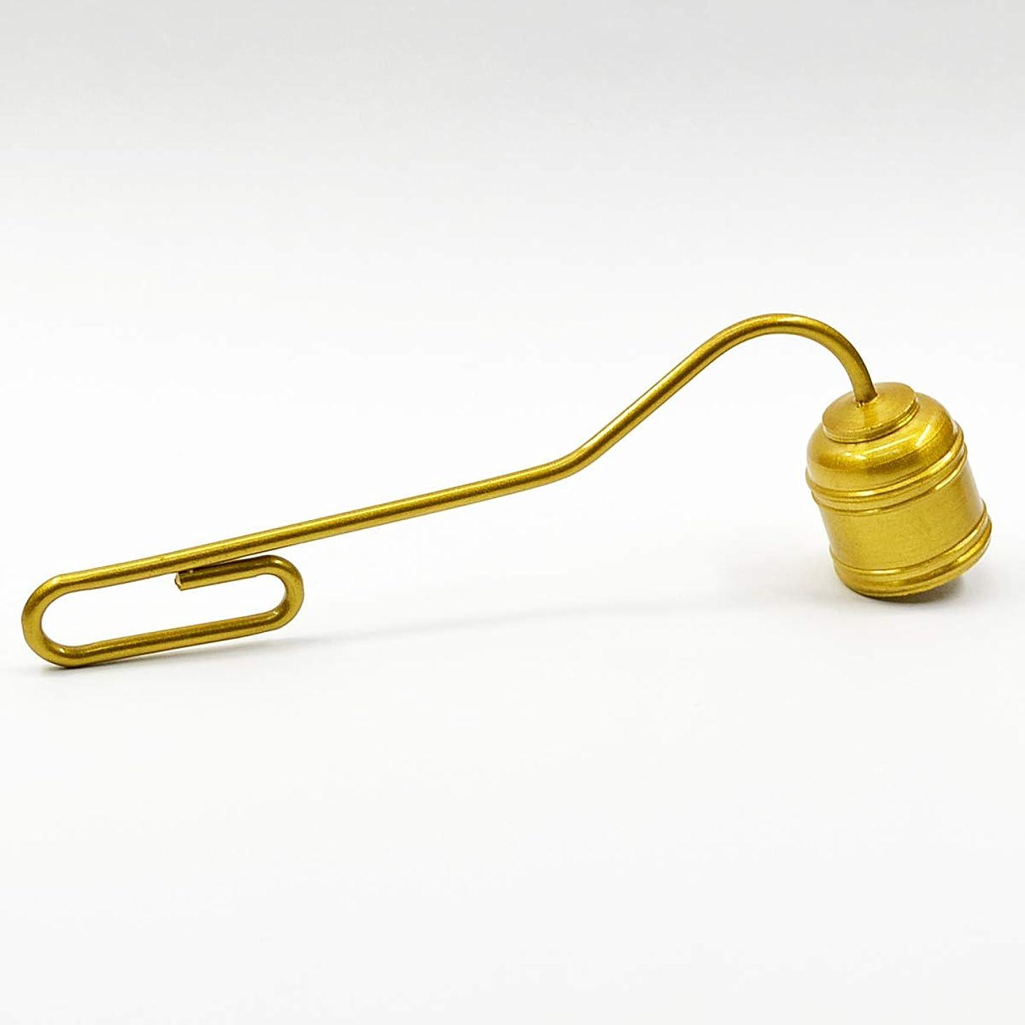 欠陥運命的な気難しいローソク火消し/038ゴールド/真鍮/火消し/ろーそく消し/ロウソク消し/ローソク消し