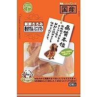 (まとめ買い)友人 新鮮ささみ 巻きガム ミニソフト 10本入 犬用おやつ 【×6】