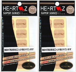 【HEARTZ(ハーツ)】ハーツスーパーシール レギュラータイプ 80枚入(8シート)x2個セット