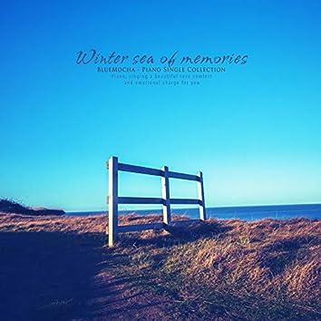 추억의 겨울 바다