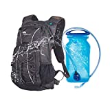 Hiking Backpack with Water Bladder Sport Water 16L Hydration Daypack for Women Men with 2L Leak-Proof Bladder, Multiple Storage Security Features Prefect Outdoor Gear for Cycling, Climbing, Running