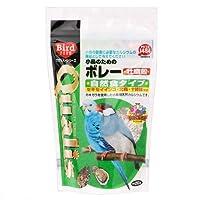 クオリス 小鳥のためのボレー 牡蠣殻 250g 鳥 フード 餌 えさ ボレー粉 2袋入り