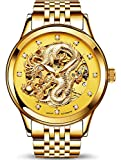 Gosasa Men's 'Dragon Collection' Luxury Carved Dial Automatic Mechanical Waterproof Gold Watch (Men Full Gold)