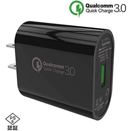USB充電器 Quick Charge 3.0 充電器 Qualcomm 認証済 QC3.0 18W 急速 iPhone/iPad/Samsung Galaxy S10 S9 S8 Note8 / Sony Xperia XZ/Zenfone/Android/アイフォン/スマホ/タブレット 対応 急速充電 ACアダプター Quick Charge 3.0 対応