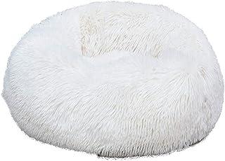BKYMC Upgrade Cat Bed Cushion Bed, Orthopedic Cat Bed Comfortable Donut Cuddler Round Dog Bed Ultra Soft Washable Self-War...
