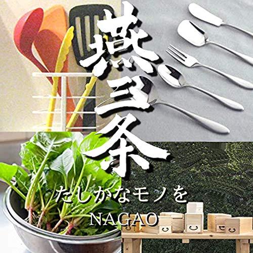 『ナガオ 燕三条 ミニ キッチンツールセット 4本 フライ返し おたま トング ヘラ ブラック 日本製』のトップ画像