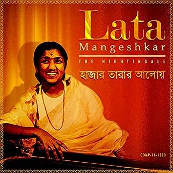 Haajaar Taaraar Aaloy – Lata Mangeshkar The Nightingale