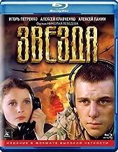 Best zvezda russian movie Reviews