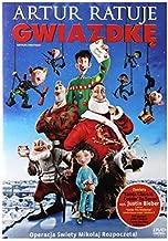Arthur Christmas [DVD] [Region 2] (English audio. English subtitles) by James McAvoy