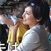 香澄 さま 森 スポ ダンス動画で話題沸騰!テレ東・森香澄アナの可愛すぎる動画・画像まとめ