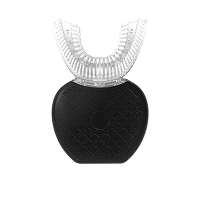 プレゼントボトル予防接種する自動電気歯ブラシシリカゲル超音波歯ブラシ、360°U型大人の特別な冷光,Black