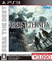 SEGA THE BEST End of Eternity - PS3