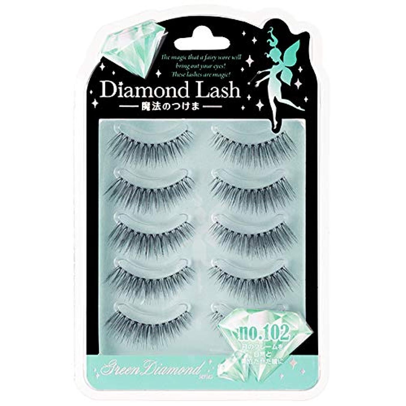Diamond Lash(ダイヤモンドラッシュ) グリーン no.102 5ペア
