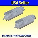 2xダンパーfor Mimaki jv5/ jv33/ jv34/ cjv30dx5印字ヘッドSolvent / Waterbaseプリンタ