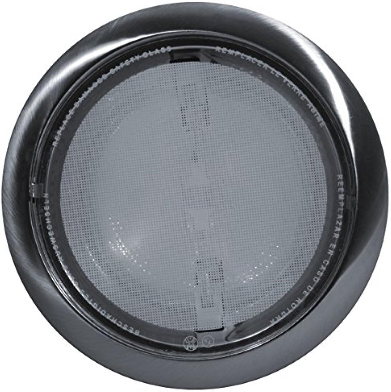 Kit Downlight-Metalldampf HQI 70W nickel matt, Lampe und Team Enthaltener. Glas Displayschutzfolie.