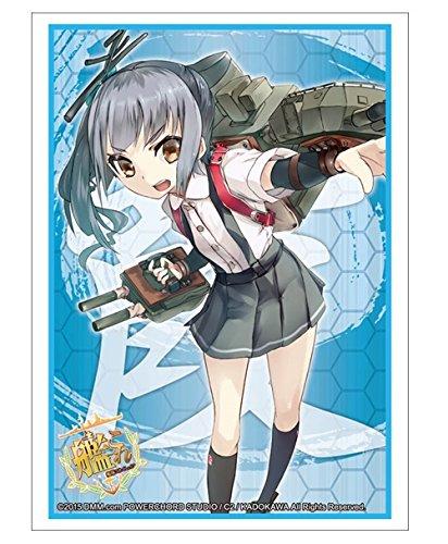 ブシロードスリーブコレクションHG (ハイグレード) Vol.820 艦隊これくしょん -艦これ- 『霞』