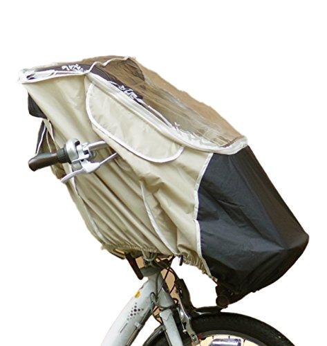 [レイコム]reicom 前用オリジナル 子供乗せ自転車チャイルドシート レインカバー/ベージュ