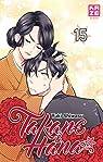 Takane & Hana, tome 15 par Shiwasu