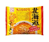 藤原製麺 昭和40年北海道みそラーメン 119g×10袋