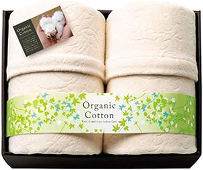 素材の匠 オーガニックコットン綿毛布2P OGC-50075