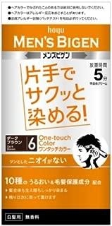 メンズビゲン ワンタッチカラー 6 ダークブラウン × 3個セット