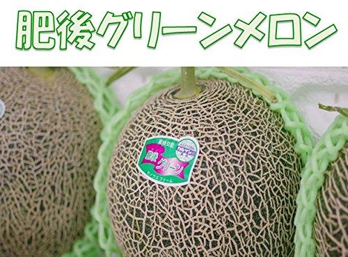 熊本県産 肥後グリーンメロン 約8kg 1箱:5玉〜6玉
