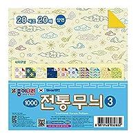 伝統柄 折り紙 ③ 20色 20枚入り3個セット