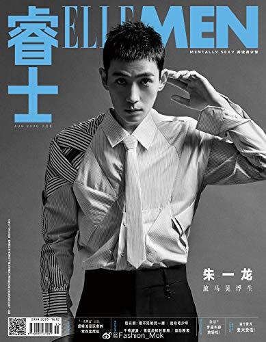 Zhu Yilong ELLEMEN China Magazine August 2020 + Poster & Postcard