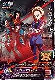 スーパードラゴンボールヒーローズ BM4-ZCP3 人造人間18号 CP
