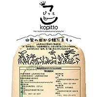 【玄米】山梨県産 特別栽培米 水田環境「特A」 玄米 八ヶ岳湧水の恵み こしひかり 1等 30kg (長期保存包装) 令和元年産