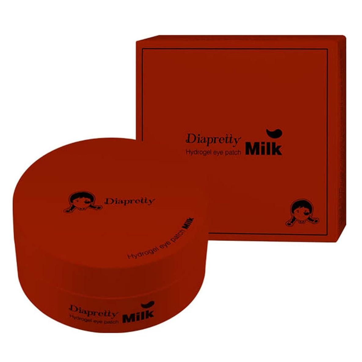 チェリークラウン手伝う[ダイアプリティ] ハイドロゲルア イパッチ (Red Ginseng) 60枚, [Diapretty] Hydrogel Eyepatch(Red Ginseng) 60pieces