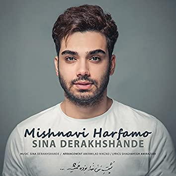 Mishnavi Harfamo