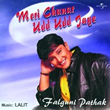 Meri Chunar Udd Udd Jaye (Album Version)