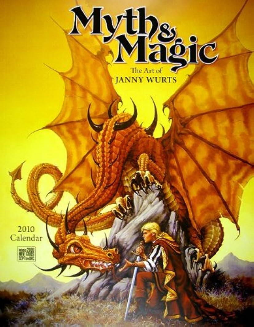 コショウたくさん変色するMyths & Magic 2010 Calendar