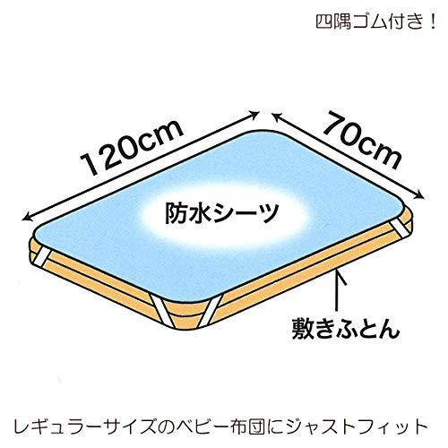 西松屋防水シーツ(無地)【70×120cm】ピンク