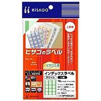 ヒサゴ インデックスラベル 12面 グリーン OP1909-GN 00012515【まとめ買い5冊セット】