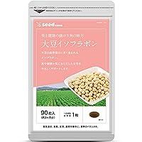 シードコムス 大豆イソフラボン サプリメント GABA 3ヶ月分 90粒