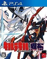 キルラキル ザ・ゲーム -異布- 【Amazon.co.jp限定】オリジナルA4クリアファイル 付 - PS4